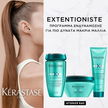 Extentioniste